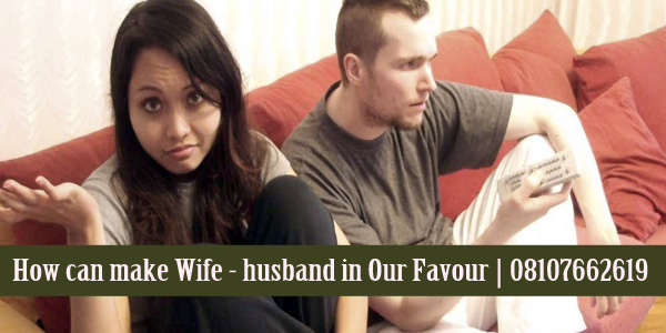 How can make Wife in Our Favour