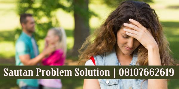 Sautan Problem Solution & Sautan Se Chutkara Mantra